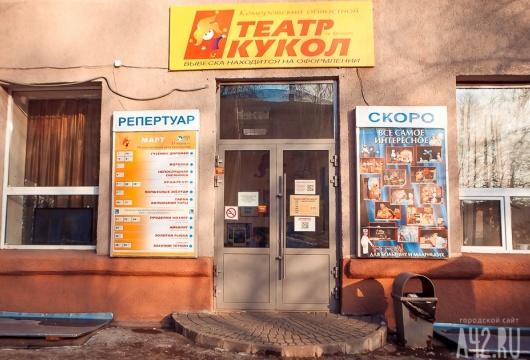 Кемерово афиша театр купить билеты на спектакль с меньшиковым