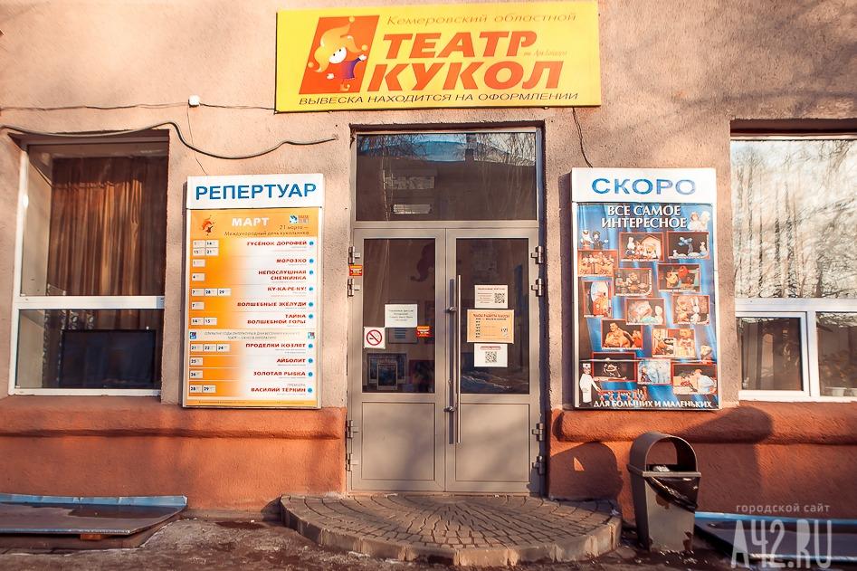Афиша театров кемерово афиша волгоград казачий театр цена