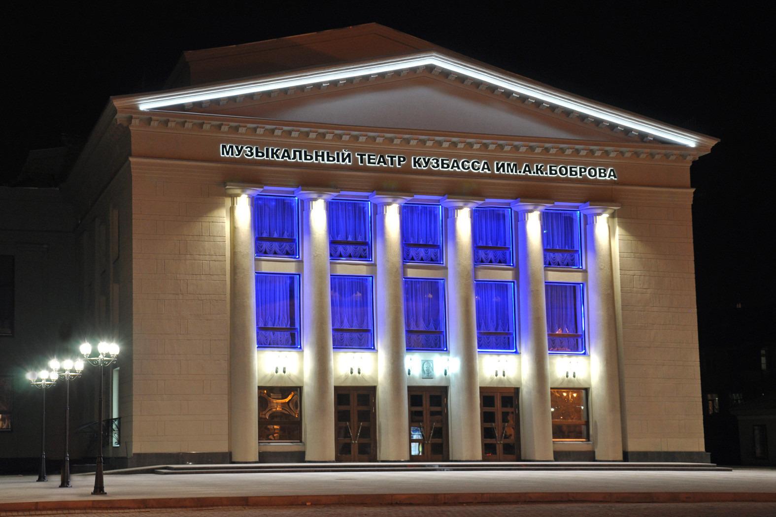 купить билеты в театр в интернете пермь